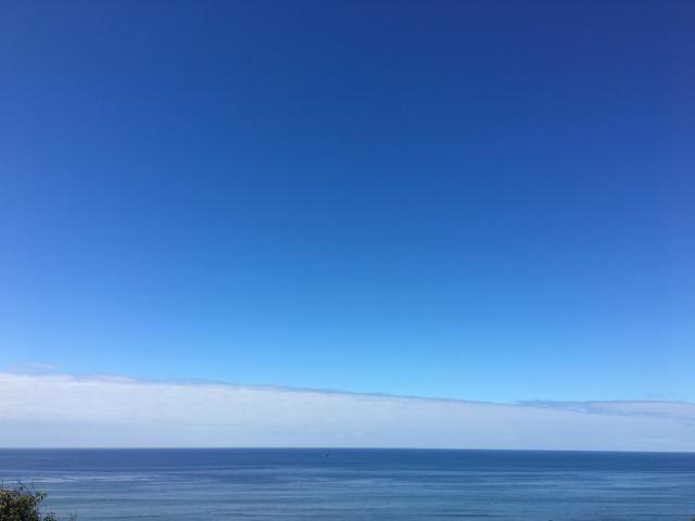 horizon wall